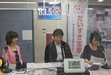 マリッジ宝塚代表がFM宝塚に出演